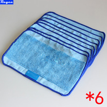 6Pcs /Lot Washable Reusable Microfiber Mopping Cloths for iRobot Braava Mint 4200 5200 5200C 320 380 380t Robotic Home Essential