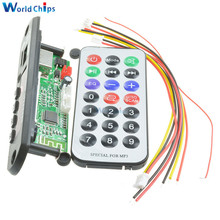 New Version 7-12V Car Bluetooth MP3 Decoder Board Decoding Player Module Support FM Radio USB/TF LCD Screen Remote Controller