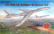 FREE SHIPPING  TRUMPETER 01612 1/72 TU-16K-26 BADGER G/CHINESE H6  Assembly Model kits  Modle building Trumpeter scale