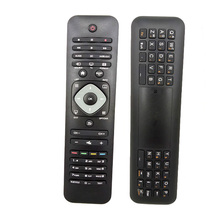 New Remote control TVRC51312/12 YKF315-Z01 For Philips TV With Keyboard(China)