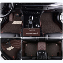 Custom car floor mats for Volkswagen All Models vw passat b5 6 polo golf tiguan jetta touran touareg car styling auto floor mat