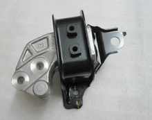 QNQN Engine Support Mount/ Transmission mount support for TOYOTA Vios(China)