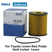 MAHLE car oil filter OX794D for Toyota crown Reiz Prado land cruiser Lexus auto part(China)