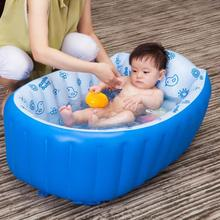 Buy Summer Baby Inflatable tub Portable Thick Baby Toddler Bathtub bath seat inflatable pool Swimming pool Mambobaby Creative Fresh for $65.64 in AliExpress store