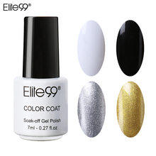 Elite99 7ml Cracked Nail Polish Soak Off Lacquer Varnish Base & Top Coat UV LED Base Color Red Black White Silver And Gold(China)