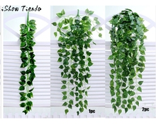 Artificial Fake Hanging Vine Plant Leaves Garland Home Garden Wall Decoration Green fabric wedding home outside festival decor(China)
