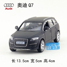 Candice guo! Yufeng Super cool 1:32 mini Audi Q7 SUV alloy model car toy birthday gift Matte Black 1pc(China)