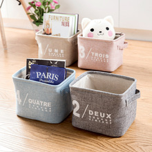 1pc Cotton Debris Storage Basket Kitchen Bathroom Storage Basket Desktop Portable Small Storage Box Storage Baskets 64017(China)