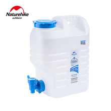 Portable 10L 12L 18L 24L Big Large Capacity Gym Sports Water tank Outdoor Picnic Bicycle Bike Camping Cycling Kettle Water Bag(China)