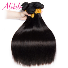 AliBele Malaysian Straight Hair 10-28 inch 100% Human Hair Bundles 100G Non Remy Hair Weave Extensions Can Buy 3 OR 4 BUNDLES