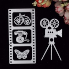 Film And The Projector metal die cutting dies scrapbooking embossing folder suit for sizzix fustella big shot cutting machine