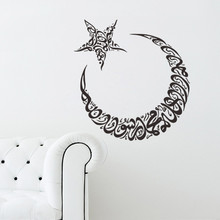 Muslim Arabic Islamic Vinyl Wall Decals Star and Moon Mural Wall Stickers Art Wallpaper for Living Room Home Decor Decoration