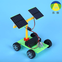 Children's DIY science and technology solar powered driven car puzzle assembled scientific and Physical Experiment Toy