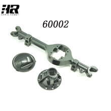 60002 Front axle housing suitable for RC car 1/10 D90 Electric remote control car accessories(China)