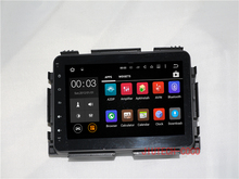 Touth screen 8 inch Car DVD player Car GPS navigation Fit for Honda Vezel HR-V 2013+ multimedia system(China)
