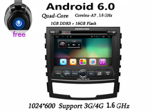 "HD 7"" 2 Din Quad Core Android 6.0 Car DVD Player For Ssangyong Korando 2010-2013With GPS Bluetooth Multimedia Radio Headunit"