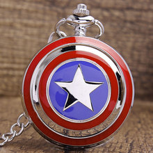 Free shipping  Bronze Star Quartz Pocket Watch Necklace Pendant Chian Lady Men Women GIft P264