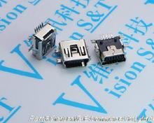 20 pcs SMT Mini 5pin Micro usb connector B type Female connector Long 7mm Mini USB Jack