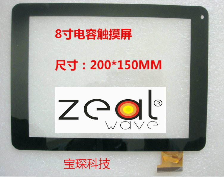 8 inch Touch Screen,  TOPSUN_D0042 Touch Pad,Tablet PC Touch Panel Digitizer Glass Sensor<br>