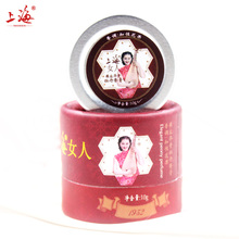 hot peony perfume women peony solid perfume love for charming fragrance perfumes and fragrances for women fragrance deodorant