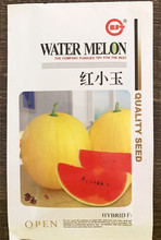 Garden supply 100pcs per pack Yellow Rind watermelon Seeds High quality high sugar content F1 watermelon seeds