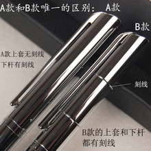 Quality Goods An Metal Ball Pen Rotating Come Core G2 B1 Fund Oiliness Refill
