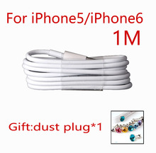 Update 2017 Latest White Wire 8pin USB Date Sync Charging Charger Cable for iPhone 5 6 plus for iPad for ios 8 9 1M