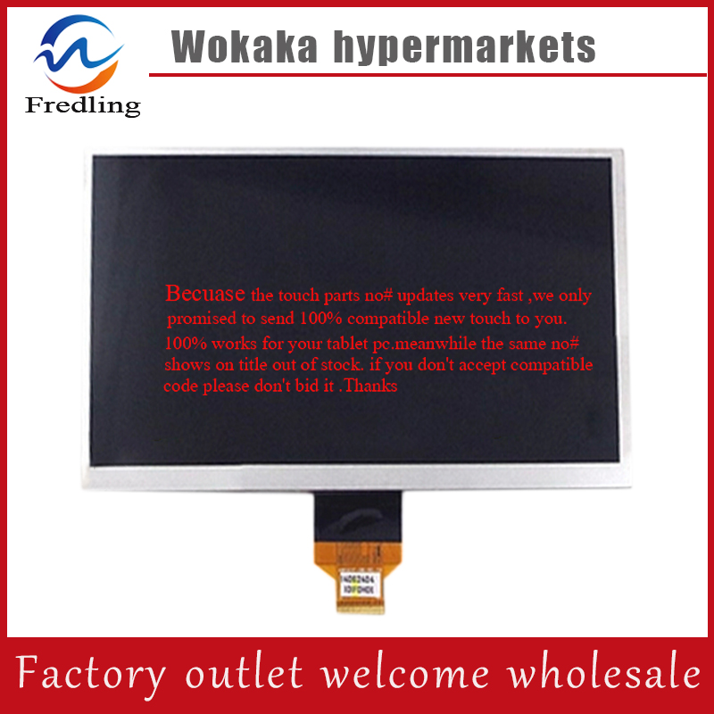 10.1 inch iconBit NetTAB THOR LE Tablet 1024*600 TFT LCD Display Screen Replacement Panel Parts Free Shipping<br>