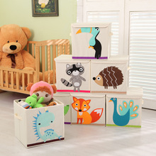 QUBABOBO Multifunction Home Storage Box Toys Organization Boxes Toy Storage Bag Foldable Storage Organizer With Cap 33*33*33cm