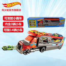 Hot Wheels Fire Launch Heavy Attack Car CDJ19 Hot Wheels Cars Toys Boys Gift Baby Educational Toys Chirstmas Birthday Gift(China)