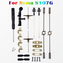 Syma S107G Replacment Full Starter Kit  RC Helicopter Spare Parts Set Tails Propeller, Balance Bar, Shaft, Buckle Connector