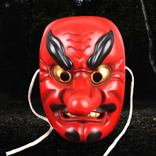 Halloween Gift Japanese Noh Tengu Movie Theme Cosplay Masquerade Ghoul Scary Ghost Skull Party Home Decoration Resin Mask SZ-01(China)