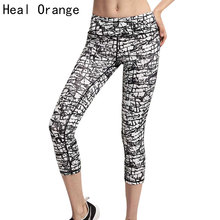 HEAL ORANGE Woman Running Tights Sport Running Legging Fitness Gym Sport Wear Pants For Women Training Outdoor Workout Sportwear(China)