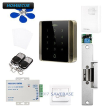 HOMSECUR Waterproof Anti-Vandal 13.56Mhz IC Metal Access Control System with Touch Keypad(China)