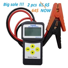 Original Auto Battery Tester LANCOL 12V Car Automotive Battery Analyzer Multi-Language Spanish Russian Support 2000 EN/CCA