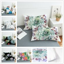 2pcs/set Tropical Plants Creative Bedding Pillowcover Couple Queen Bed Pillowslip Wedding Valentine's Gift Sleeping Pillowcases(China)