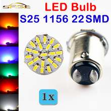 1157 22SMD Car LED Lamp P21W BA15S 12V Auto Brake Bulb White Blue Green Red Yellow Pink Color