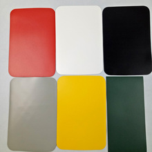 Inflatable Kayak Boat Dinghy Rib Canoe Waterproof PVC Repair Patch Kit 20 x 13cm 9 Colors Available Free gift Glue(China)
