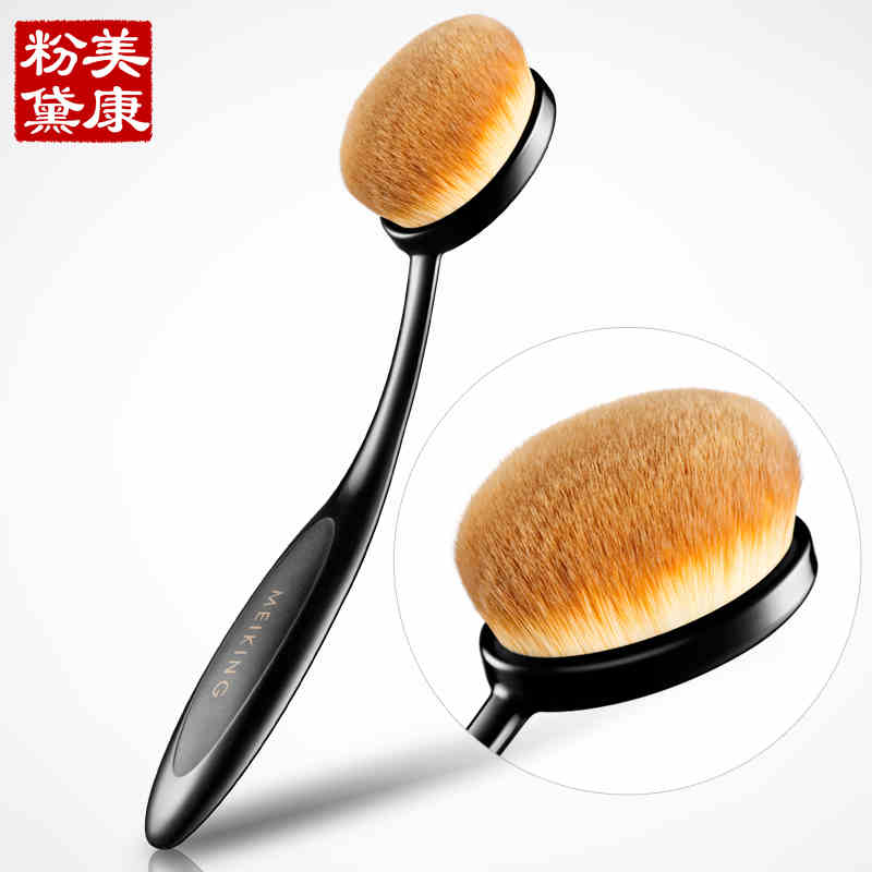 MEIKING Profession Makeup Brushes Multi-Purpose Makeup Brush Foundation Powder Brush BB Cream Brush Free Shipping 2016 New