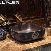 Jing Yan ceramic art basin countertop sink small toilet washbasin European style of the ancient antique(China)