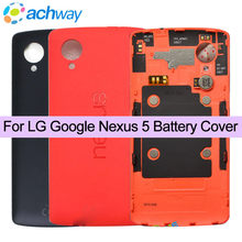 For LG Google Nexus 5 D820 D821 Battery Cover Rear Door Housing For LG NEXUS 5 Battery Door Back Case Replacement Parts(China)