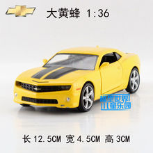 Candice guo! Yufeng Super cool 1:36 mini Chevrolet Camaro sports car Bumblebee alloy model car toy birthday gift 1pc
