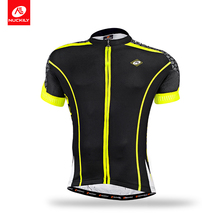 Nuckily summer men 's coolmax fabric bicycle jersey short sleeve summer custom design bike wear MA011(China)