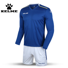 New Men Soccer Jerseys 2016 17 Soccer Training Football Jerseys Survetement Mens Long Sleeve Maillot Football Shirt K16Z2004L(China)