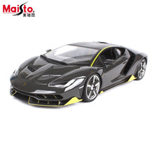 Maisto LP770-4 1:18 Scale Alloy Sports Car Model Diecasts & Toy Vehicles High Quality Collection Boys Toys Gift