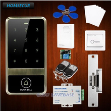 HOMSECUR Waterproof Wiegand 26/34 Anti-Vandal 13.56Mhz IC Access Control System with Touch Keypad