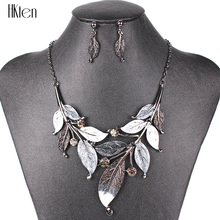 MS20641 Fashion Brand Jewelry Sets Gunmetal Plated Elegant Leaf Design 5Colors High Quality Party Gifts New Free Shipping