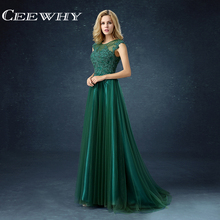 CEEWHY Green Party Evening Dresses Long Dress Vestido de Festa A-line Embroidery Evening Gowns Court Train Luxury Formal Dress(China)