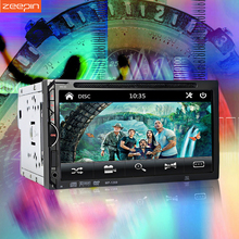 2 Din Car DVD Player 7'' Touch Screen Bluetooth USB Aux Stereo Radio Car Audio Auto Car Radio Player Support Rear View Camera
