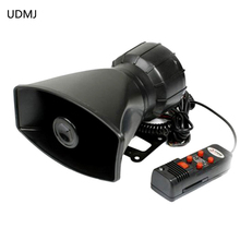 UDMJ 2in1 5Sound/Tone Electronic Emergency Warning Siren Alarm Loudspeaker Annunciator Max 300db 100W Police Firemen PA System(China)